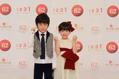 鈴木福(写真左)、芦田愛菜(写真右)。