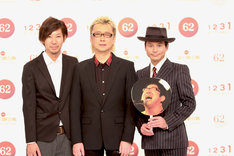 写真は11月30日に行われた出場歌手発表記者会見での猪苗代湖ズ。