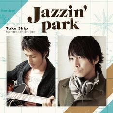 写真はアルバム「Take Ship~five years self cover best~」ジャケット。