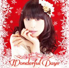 シングル「wonderful days」ジャケット
