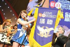 優勝旗を手にした白組キャプテンの大島優子(写真中央)。 (C)AKS