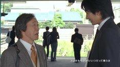 向井理と武田鉄矢の共演が実現したCM「恩師」編のワンシーン。