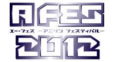 「A FES 2012」ロゴ