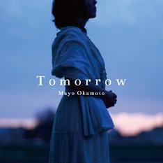 写真はアルバム「Tomorrow」ジャケット。