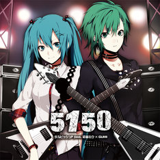 アルバム「5150」ジャケット