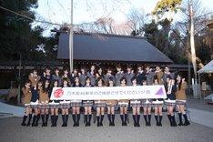 乃木神社でのフォトセッションの様子。