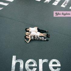 アルバム「here」ジャケット