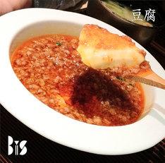 配信曲「豆腐」ジャケット