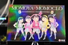 小林宏が描いた桃屋×ももクロのコラボポスター。