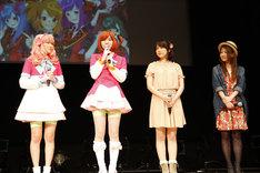 写真左から仲谷明香、岩田華怜、神田朱未、白石涼子。