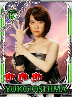 「AKB48 ステージファイター」限定カード 大島優子バージョン