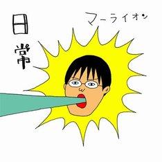 竹内道宏がイラストを手がけたアルバム「日常」ジャケット。
