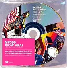 アルバム「MP300」パッケージ