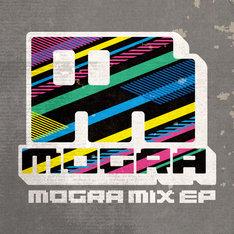 配信シングル「MOGRA MIX EP」ジャケット