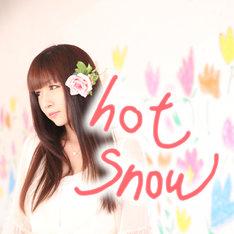 配信シングル「hot snow」ジャケット