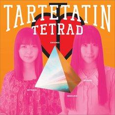 タルトタタン「テトラッド」ジャケット