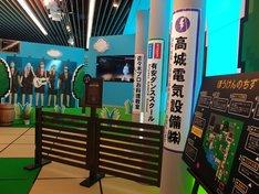 会場に入るとシングル「労働讃歌」のPVに登場した電柱がお出迎え。