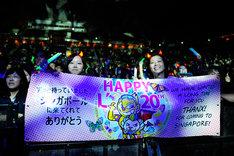シンガポール公演にて、横断幕を掲げる現地ファン。