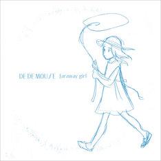「faraway girl EP」ジャケット(写真)のイラストはイラストレーターのさべあのまによるもの。