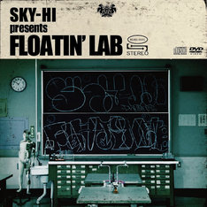 アルバム「SKY-HI presents FLOATIN' LAB」初回限定盤ジャケット