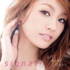 シングル「signal」MUSIC VIDEO盤ジャケット