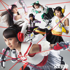 シングル「Z女戦争」は6月27日リリース(写真は初回限定盤Aジャケット)。