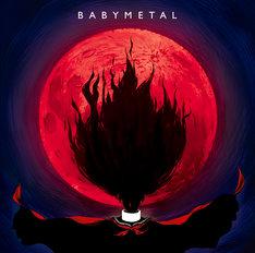 BABYMETALシングル「ヘドバンギャー!!」通常盤ジャケット