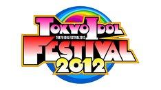 「TOKYO IDOL FESTIVAL 2012」ロゴ