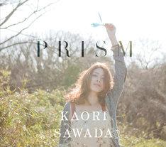 澤田かおり「PRISM」ジャケット