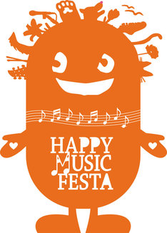 「HAPPY MUSIC FESTA」ロゴ
