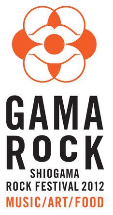 「GAMA ROCK FES 2012」ロゴ