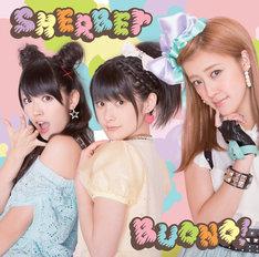 Buono!「SHERBET」初回限定盤ジャケット