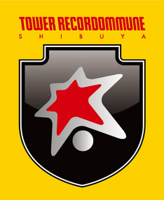 「TOWER RECORDOMMUNE SHIBUYA」ロゴ