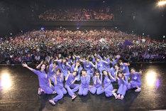 会場のファンと記念撮影をする乃木坂46(写真はZepp Namba公演より)。