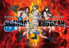 Blu-ray「SCANDAL JAPAN TITLE MATCH LIVE 2012 -SCANDAL vs BUDOKAN-」ジャケット