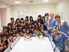 収録後にはスタジオ前室で遠藤舞(アイドリング!!!)とミヌ(BOYFRIEND)の合同誕生祝いが行われた。