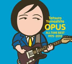 山下達郎「OPUS ~ALL TIME BEST 1975-2012~」ジャケット