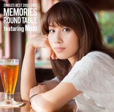 ROUND TABLE featuring Nino「SINGLES BEST 2002-2012 MEMORIES」ジャケット