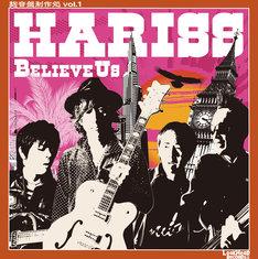HARISS「BELIEVE US」ジャケット