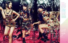 「VOGUE JAPAN」2012年11月号Perfume掲載ページ