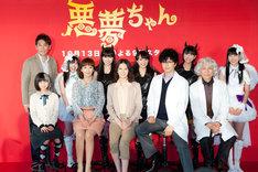 写真はドラマ「悪夢ちゃん」記者会見の様子。