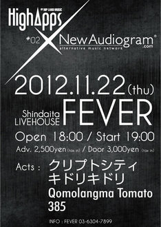 「HighApps x New Audiogram #02」フライヤー