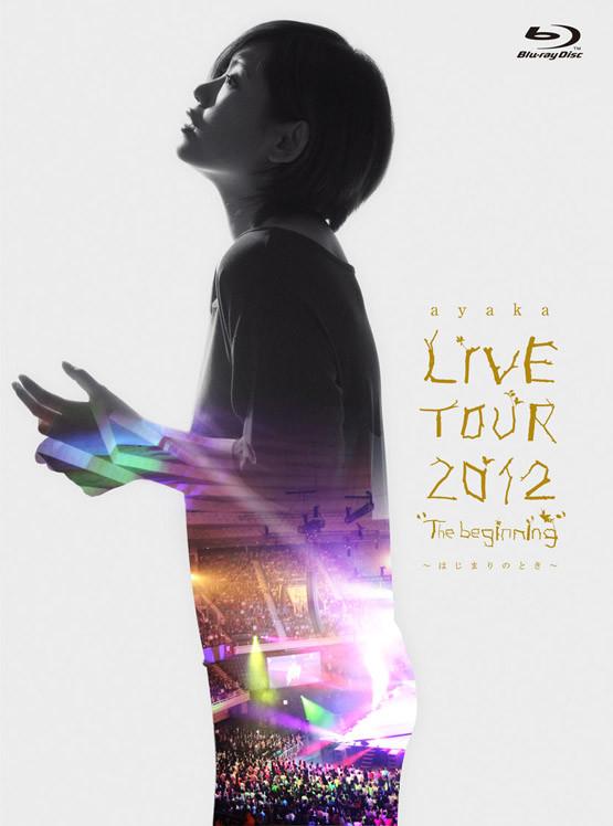 """絢香「絢香 LIVE TOUR 2012 """"The beginning"""" ~はじまりのとき~」Blu-rayジャケット"""