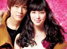 「今日、恋をはじめます」12月8日(土)ロードショー (C)2012映画「今日、恋をはじめます」製作委員会 (C)水波風南 / 小学館