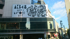 ラフォーレ原宿に掲示されたAKB48「UZA」の横断幕。