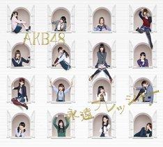 AKB48「永遠プレッシャー」Type-Aジャケット