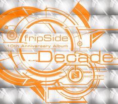 fripSide「Decade」初回限定盤ジャケット