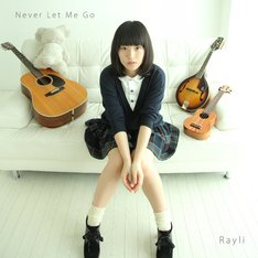 玲里「Never Let Me Go」ジャケット