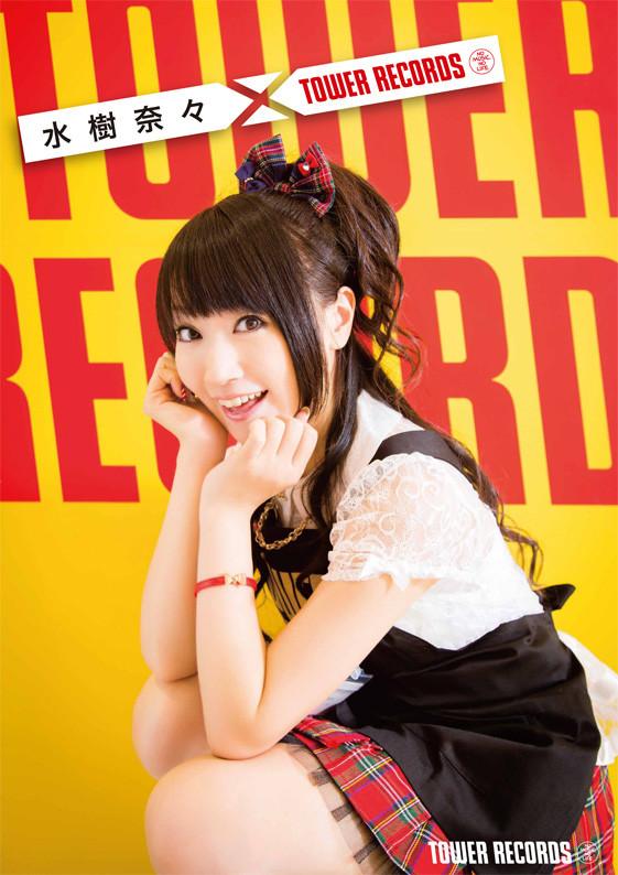 「水樹奈々×TOWER RECORDS」コラボレーションポスター