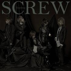 SCREW「Teardrop」初回限定盤Aジャケット